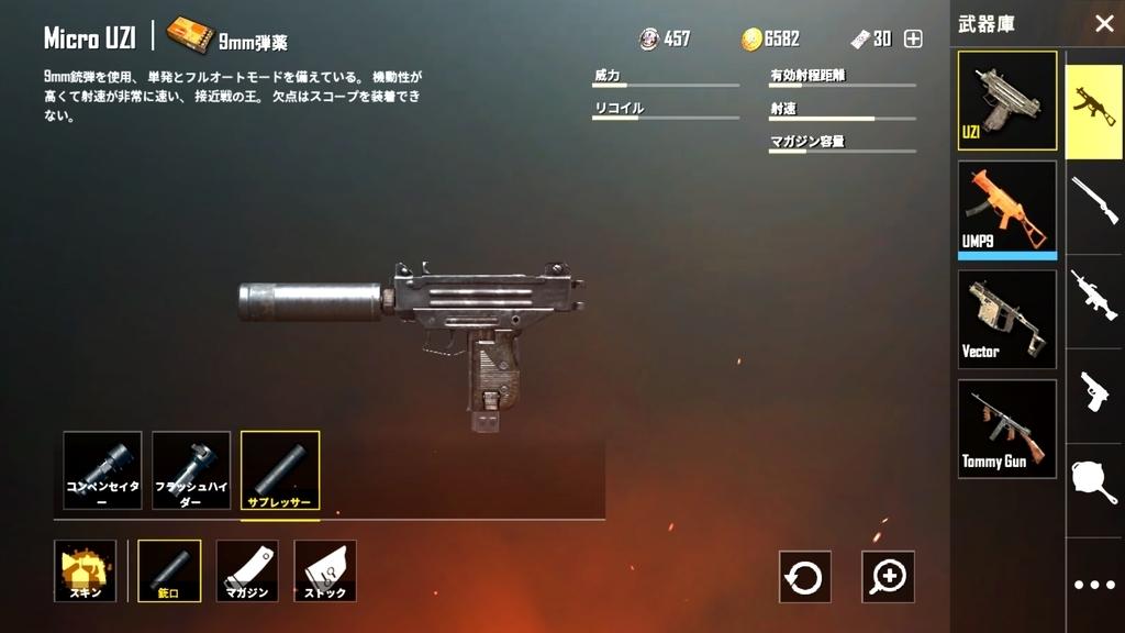 f:id:gundamoon:20181013155925j:plain