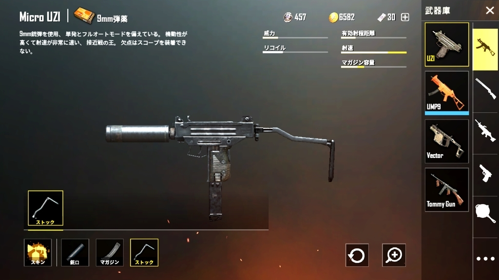 f:id:gundamoon:20181013161808j:plain