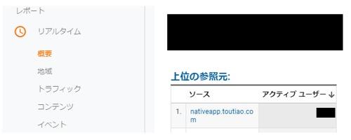 f:id:gundamoon:20181104190225j:plain