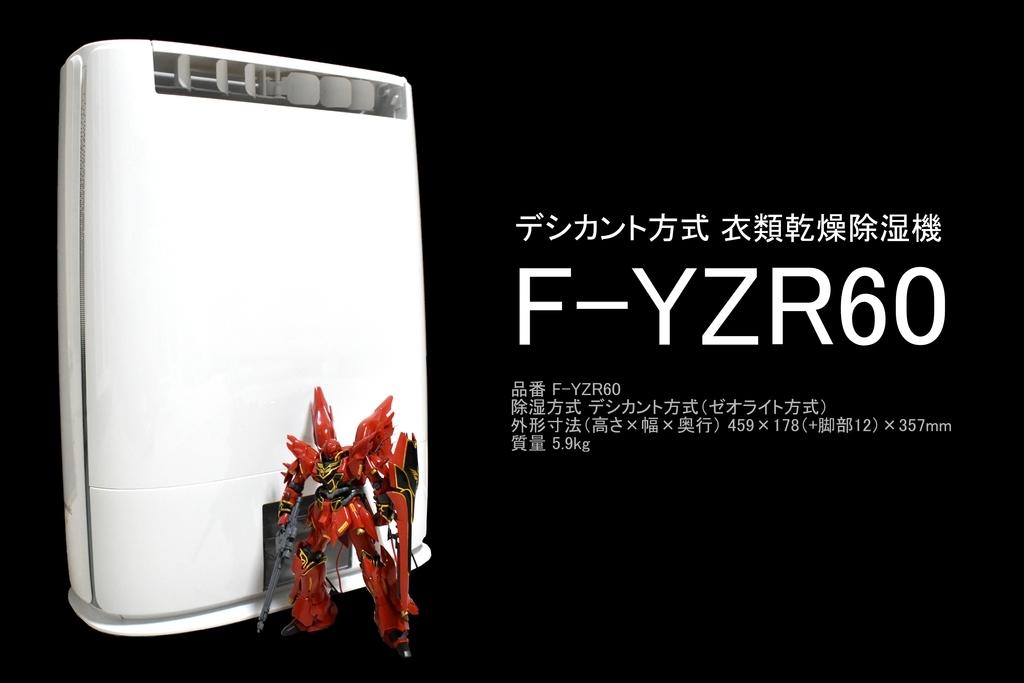 F-YZR60