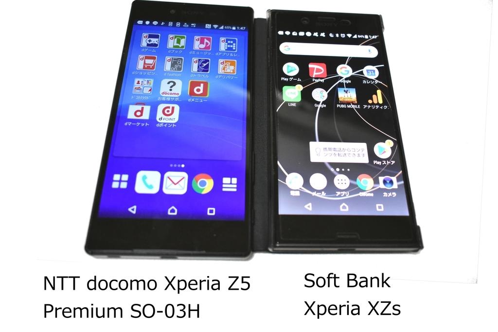エクスペリアZ5とXZsの比較