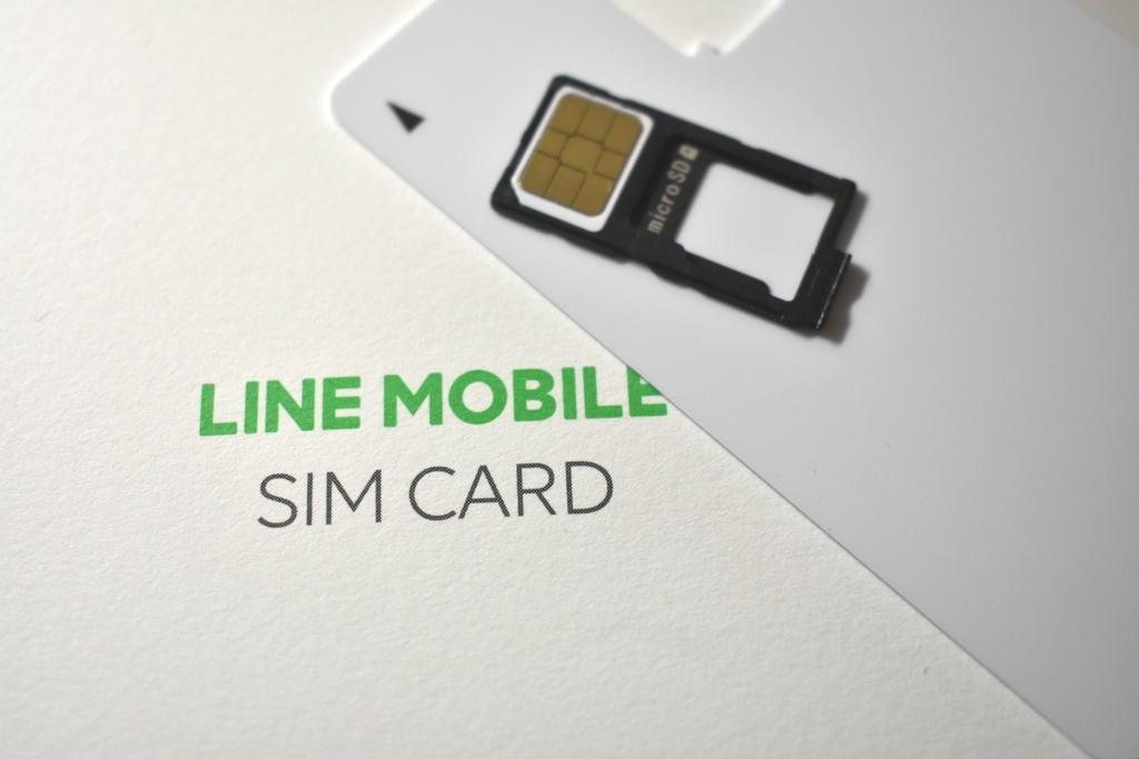 LINEモバイルデータSIMカード