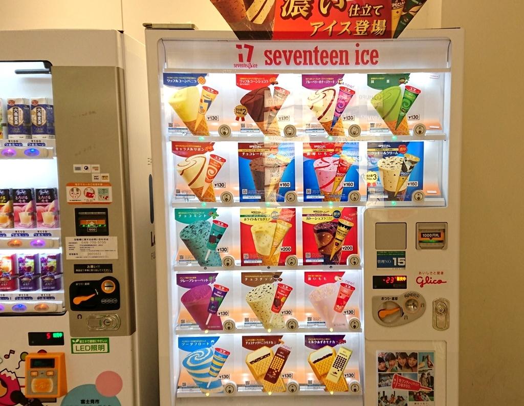 セブンティーンアイスの自販機