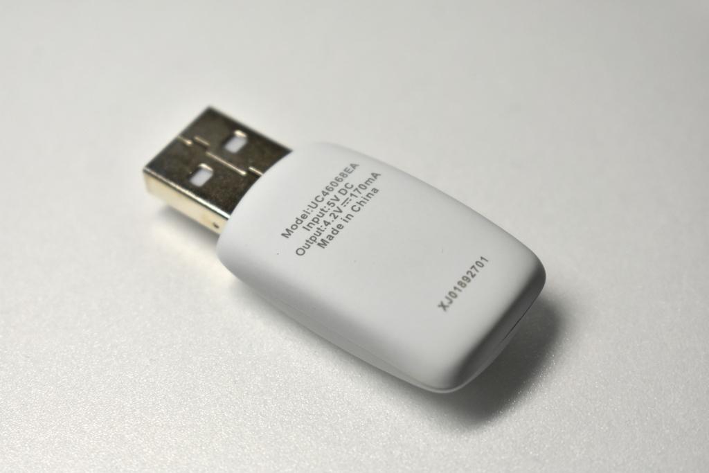 プルームテック専用USBチャージャーの画像