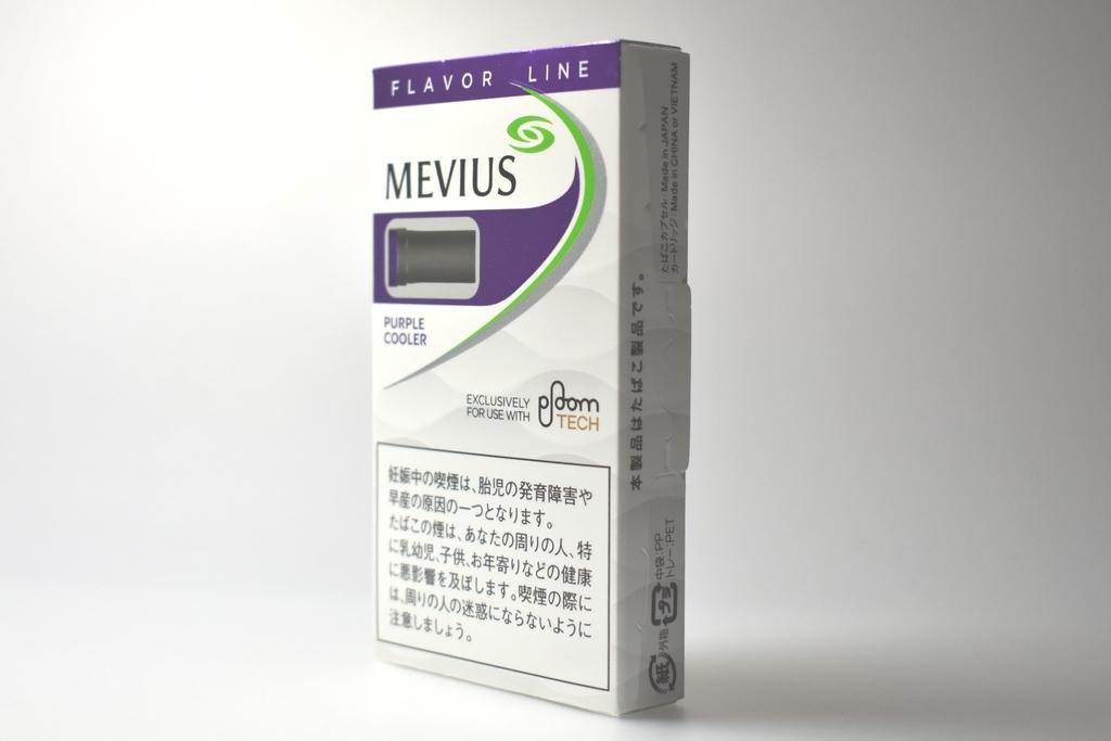 プルームテック専用FLAVOR LINE MEVIUS PURLE COOLER(メビウスパープルクーラー)
