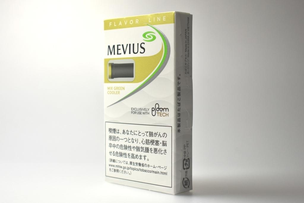 プルームテック専用FLAVOR LINE MEVIUS MIX GREEN COOLER(メビウスミックスグリーンクーラー)
