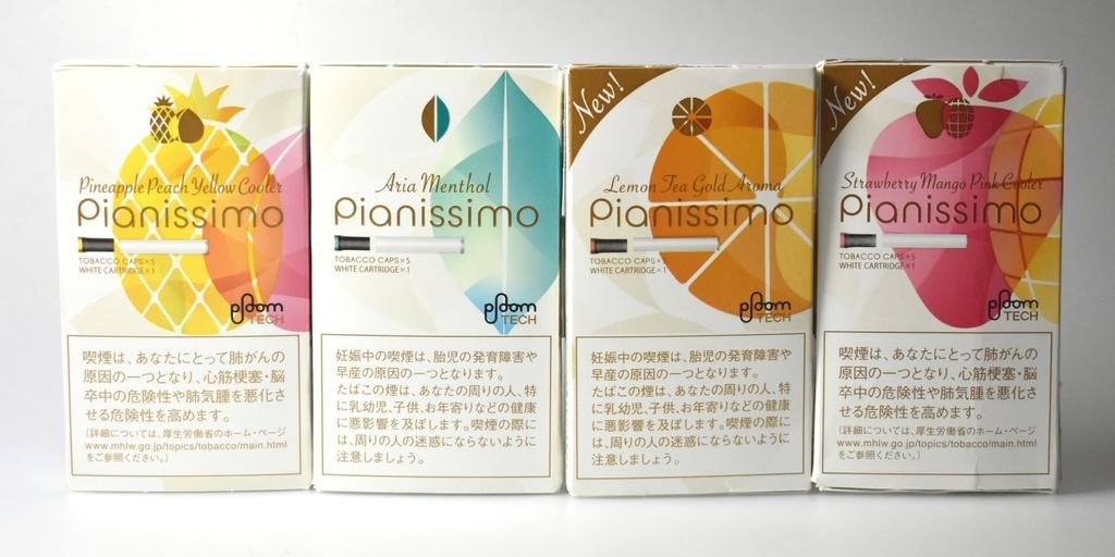 プルームテック専用フレーバー「ピアニッシモ」全種類の画像