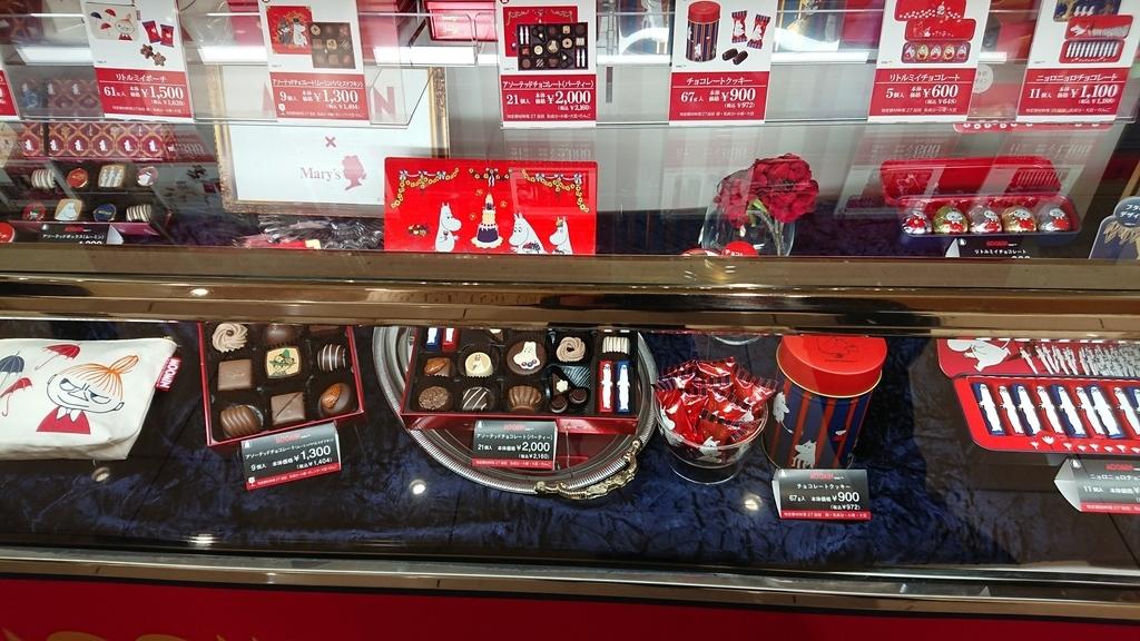 バレンタインチョコレートコーナーの画像