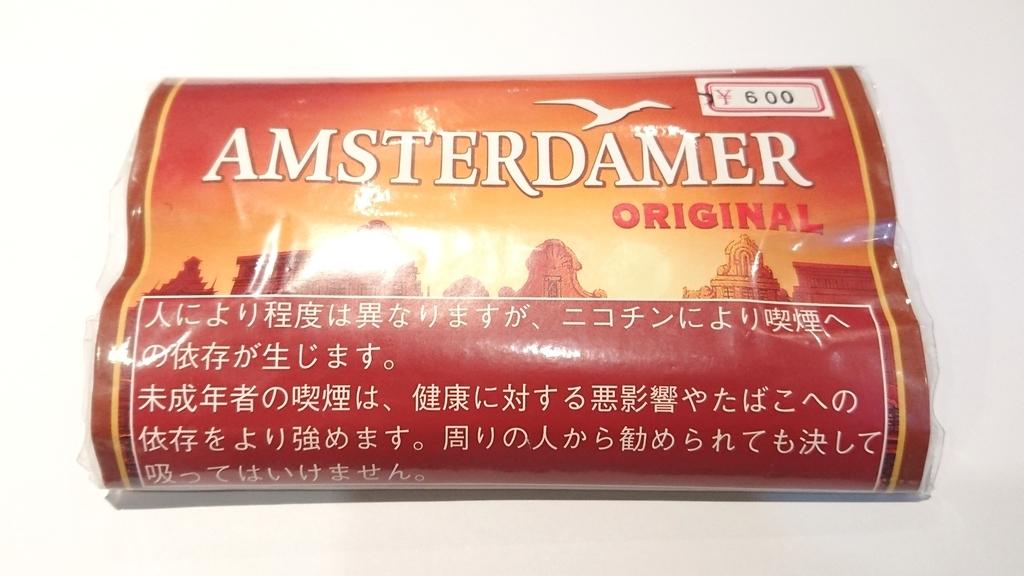 AMSTERDAMER ORIGINAL アムステルダマー オリジナルの画像