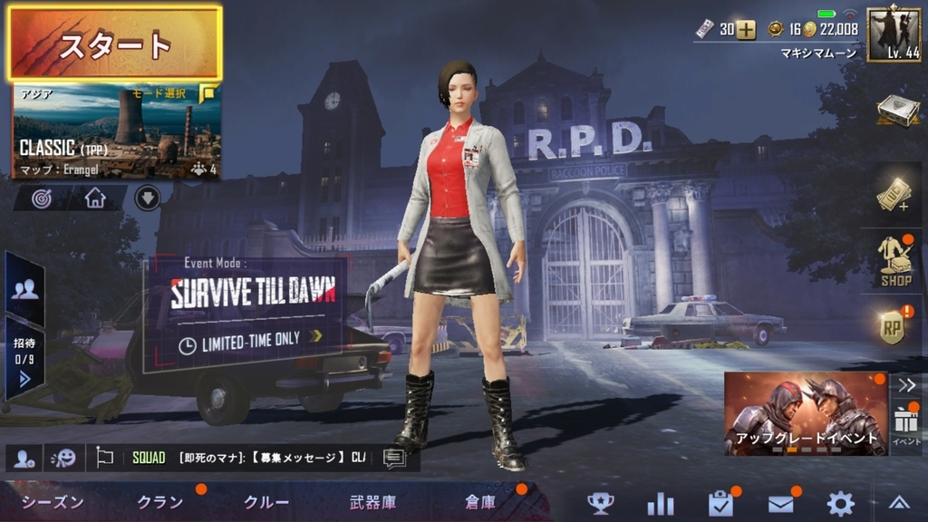 f:id:gundamoon:20190226010031j:plain