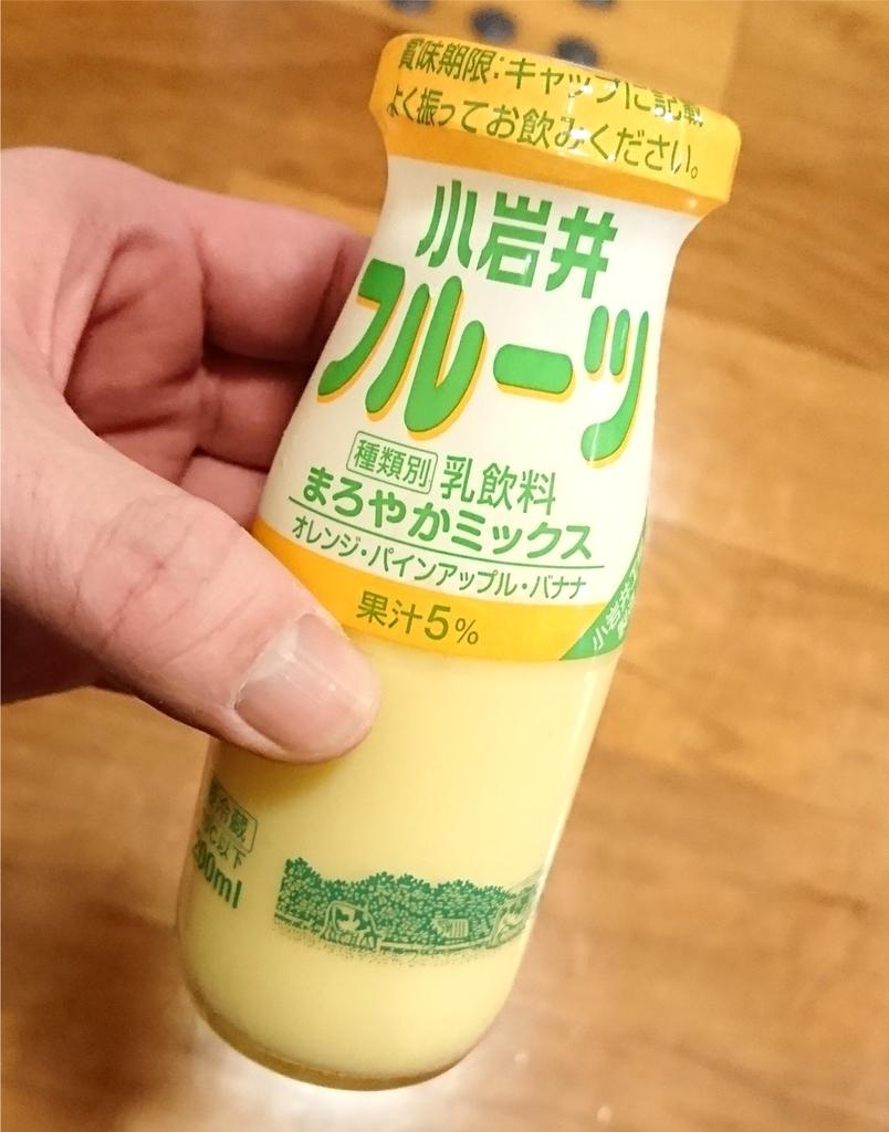 小岩井フルーツ牛乳