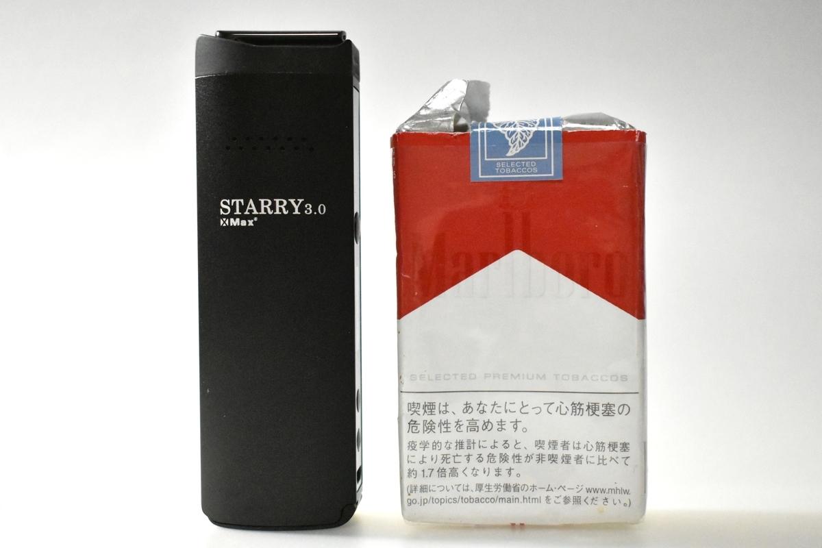XMAX STARRY(エックスマックス スターリー)とマルボロ比較