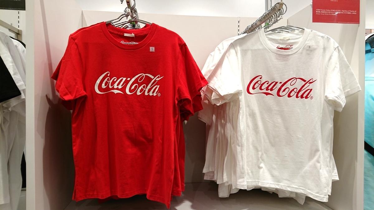 GU コカ・コーラ コラボTシャツ