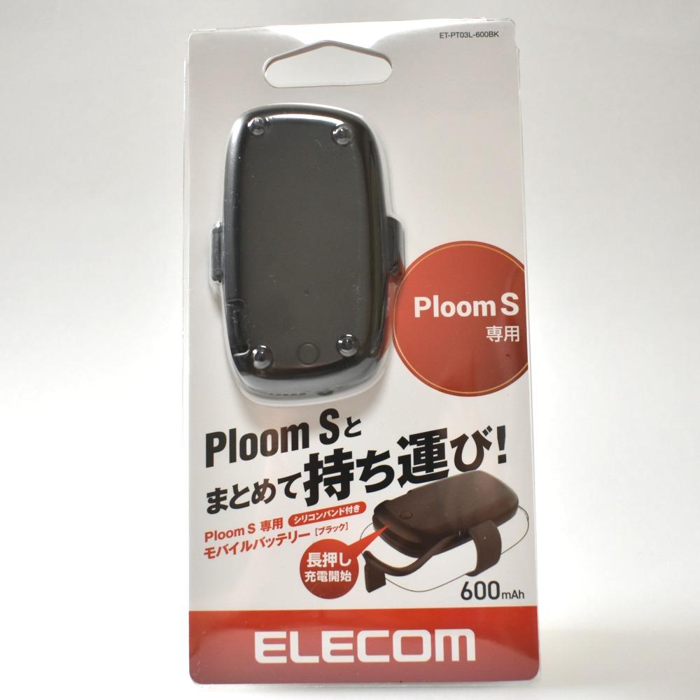 エレコム プルーム・エス専用モバイルバッテリー表面