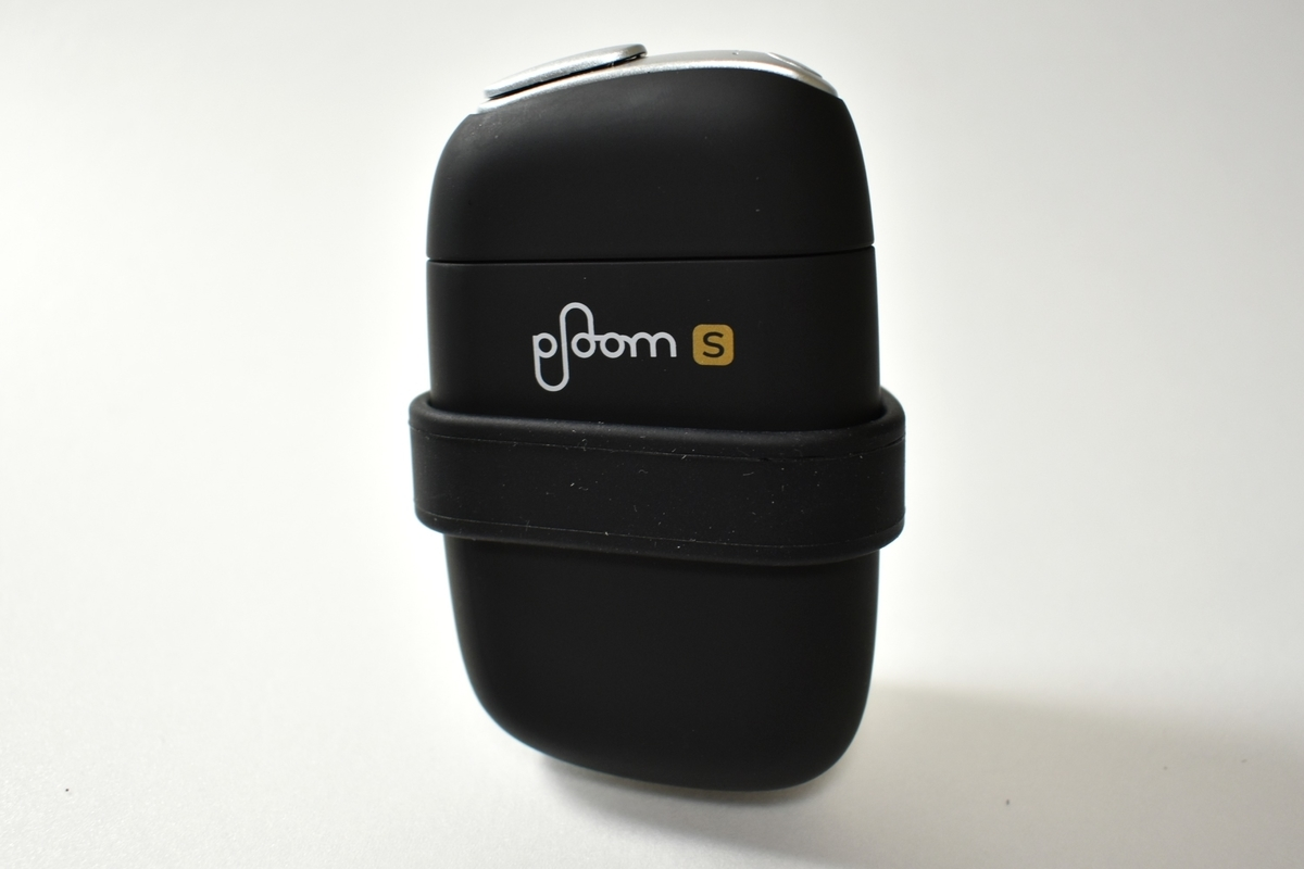 エレコムプルーム・エス専用モバイルバッテリー