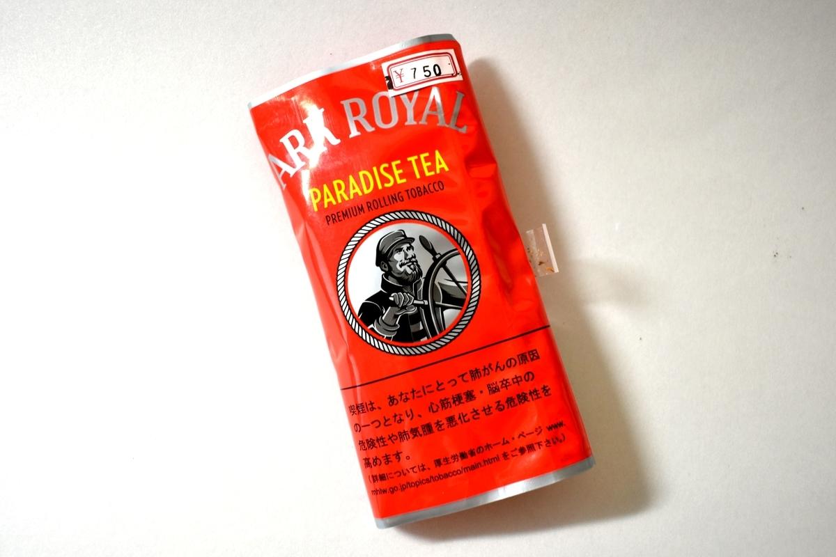アークローヤル・パラダイスティー(ARCROYAL PARADISE TEA)のシャグ