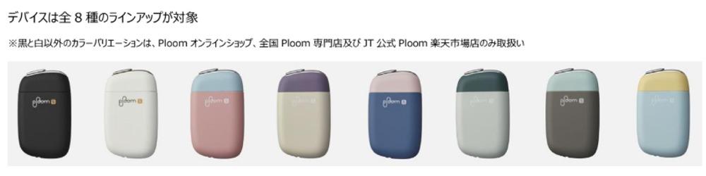 f:id:gundamoon:20190530171240j:plain