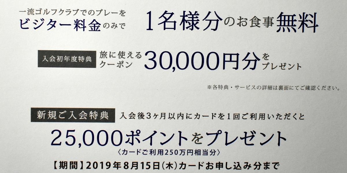 f:id:gundamoon:20190626162218j:plain