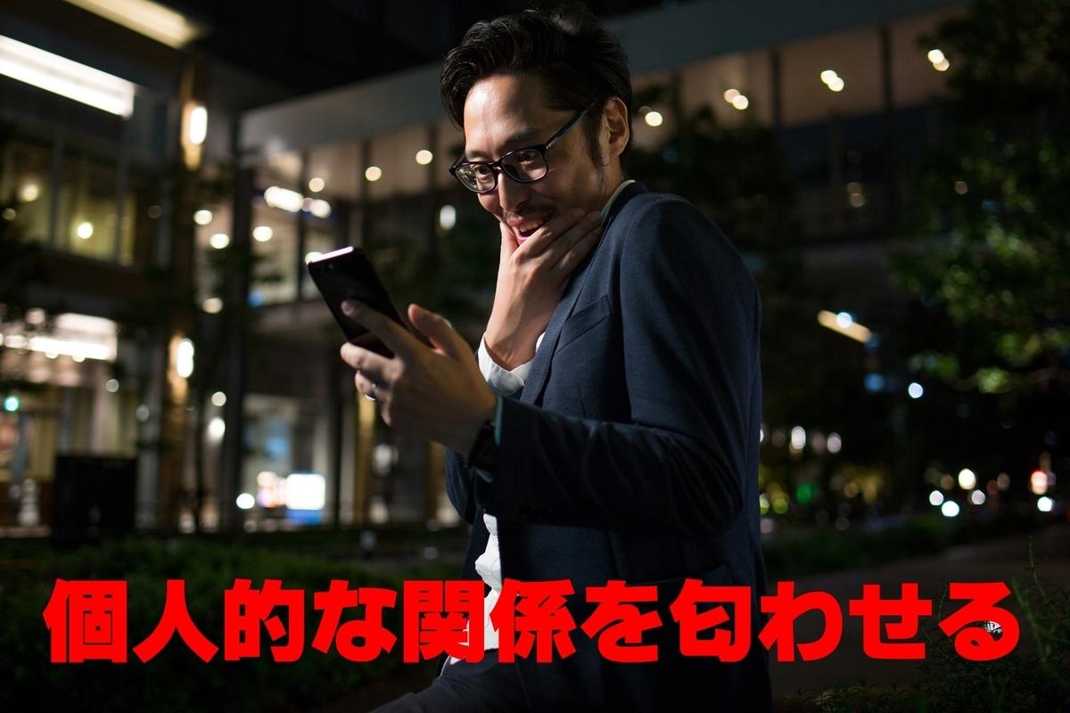f:id:gundamoon:20190701232835j:plain