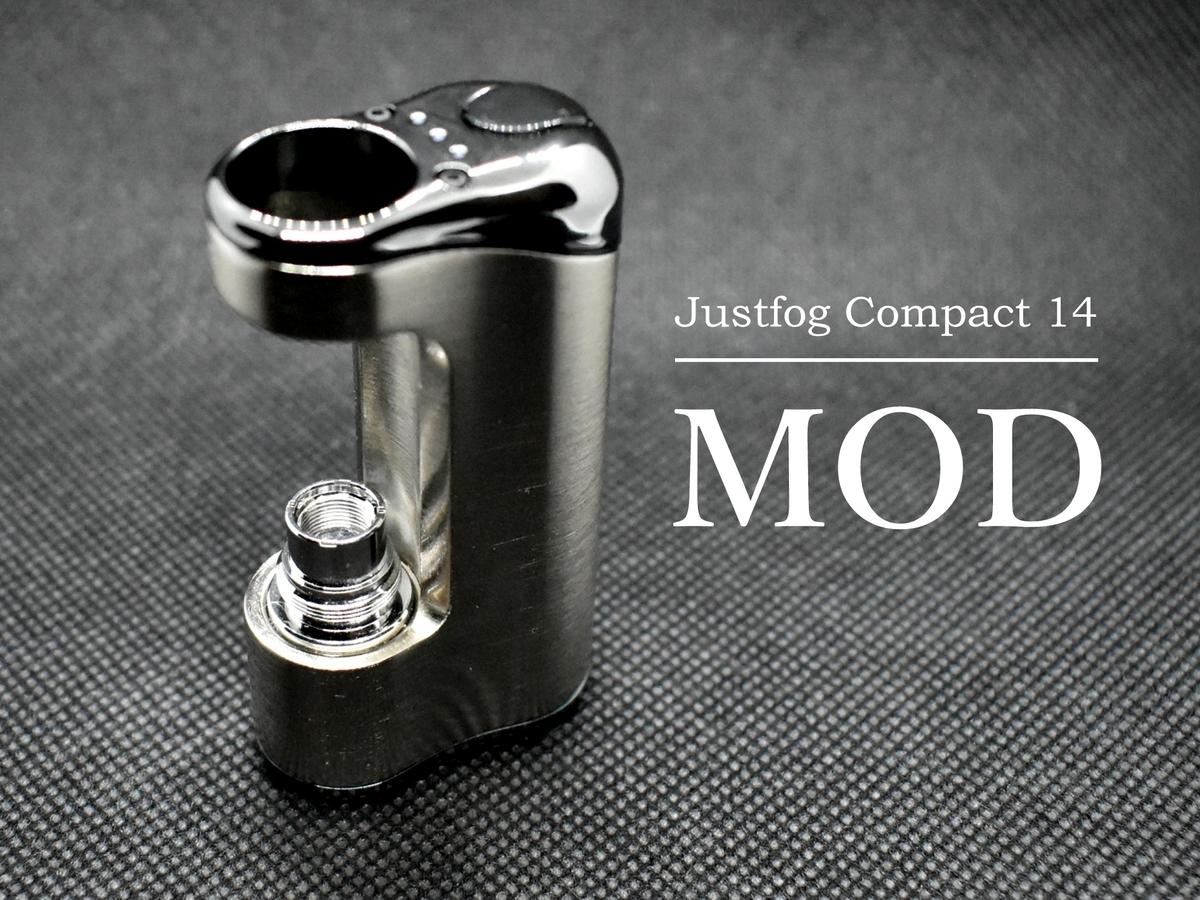 Justfog Compact 14 MOD