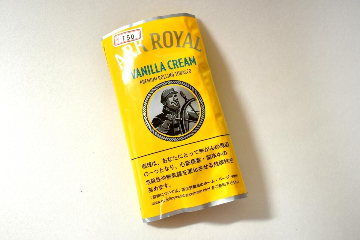 アークローヤル・バニラクリーム(ARK ROYAL VANILLA CREAM)