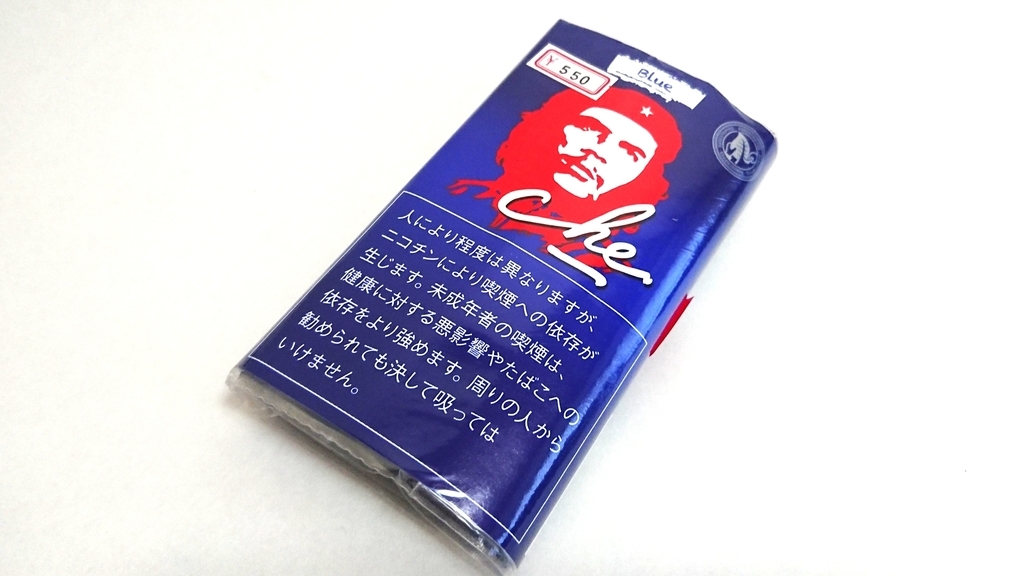 チェ・シャグ(青)