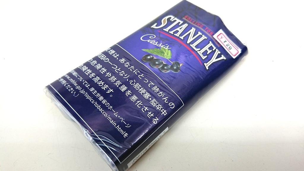 スタンレー・カシス
