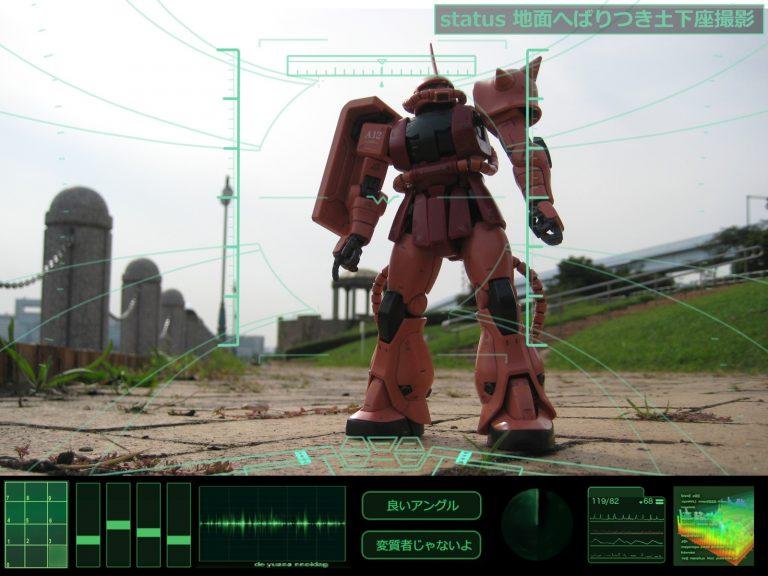 f:id:gundamoon:20190720005245j:plain