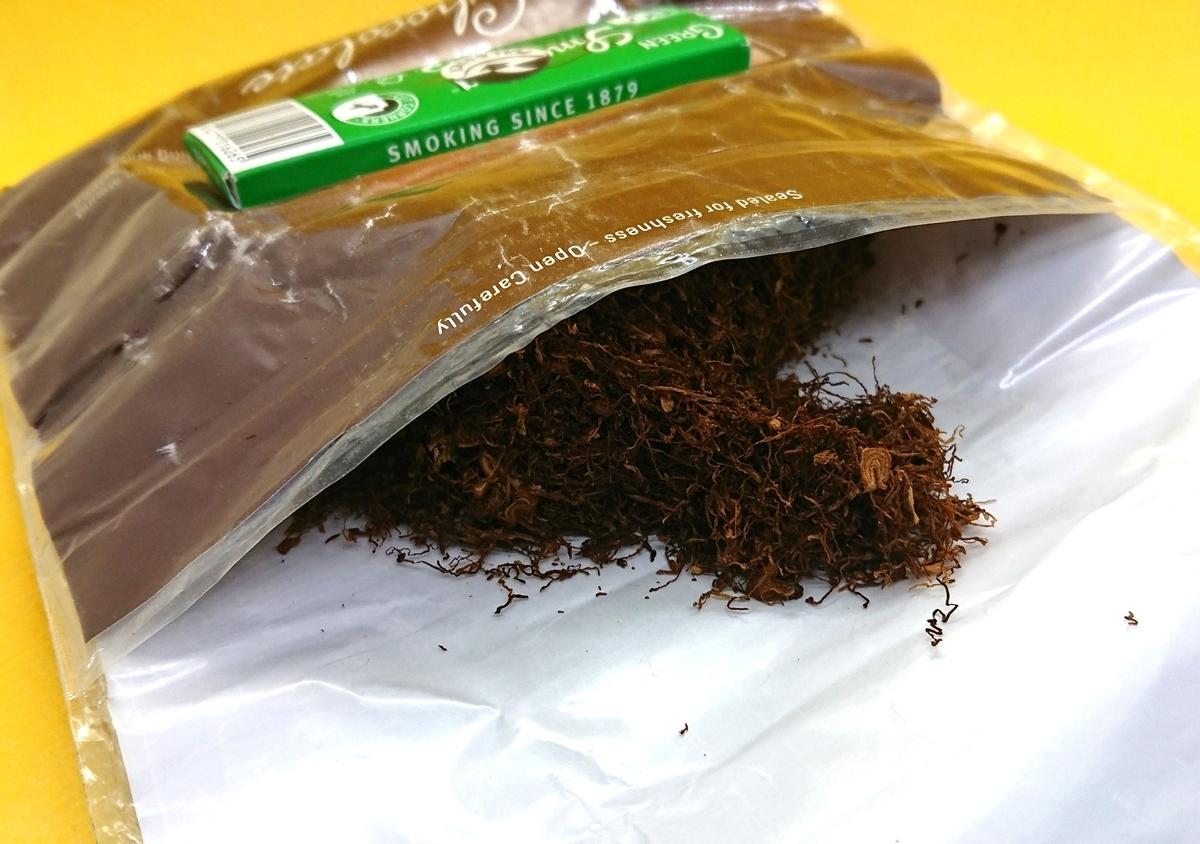 シャグ スタンレー・チョコレート