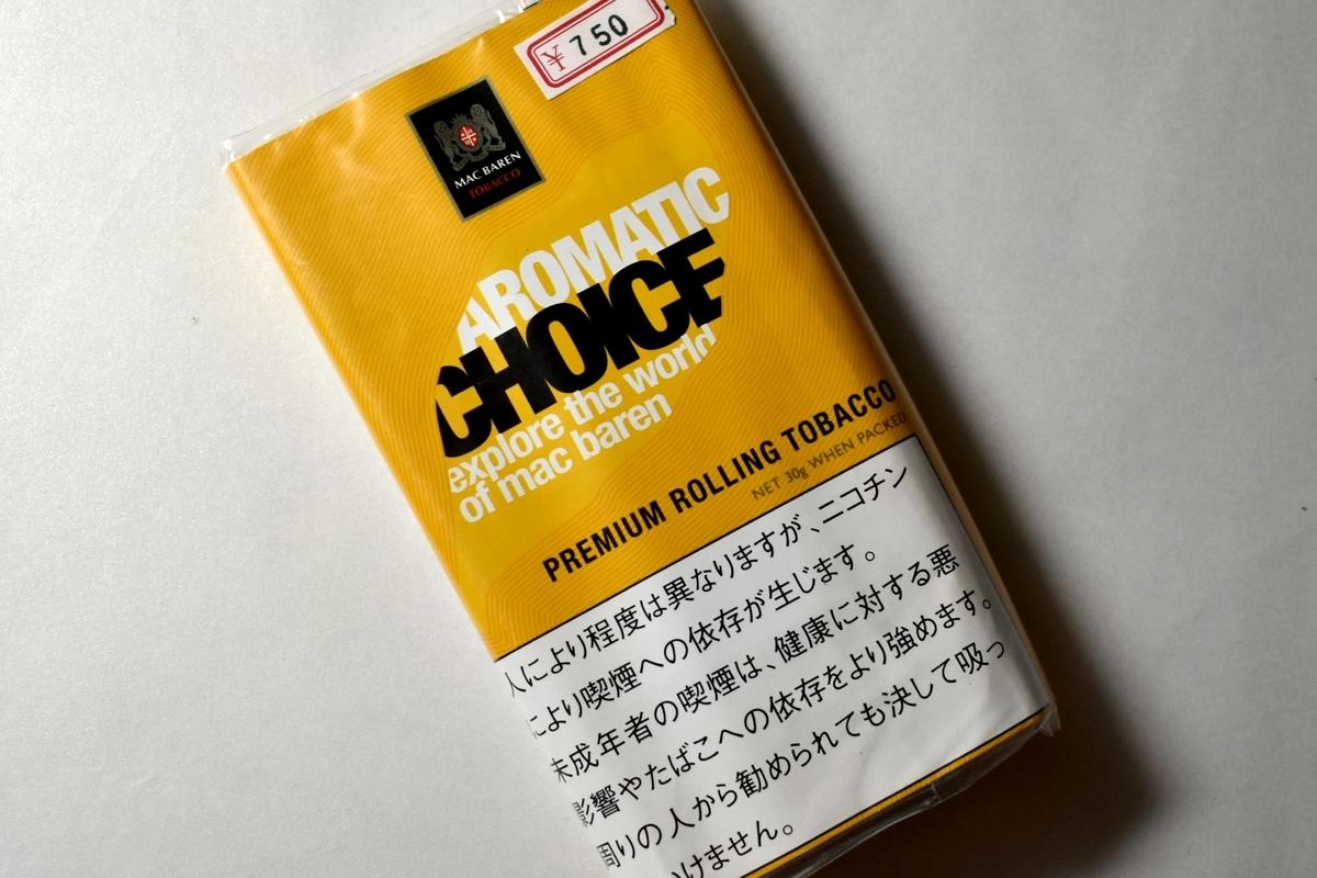 チョイス・アロマティック(CHOICE AROMATIC)