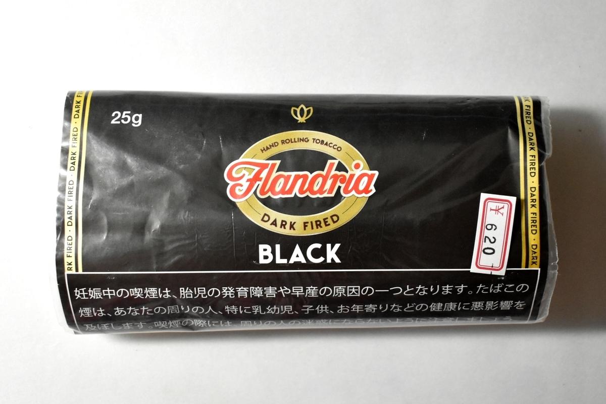 フランドリア・ブラック