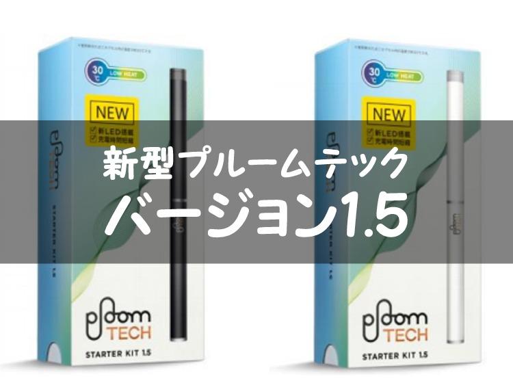 f:id:gundamoon:20190912170820j:plain