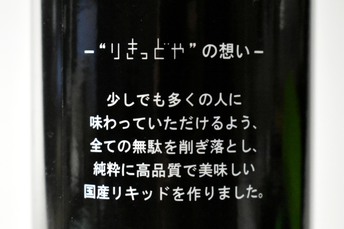 f:id:gundamoon:20190914145801j:plain
