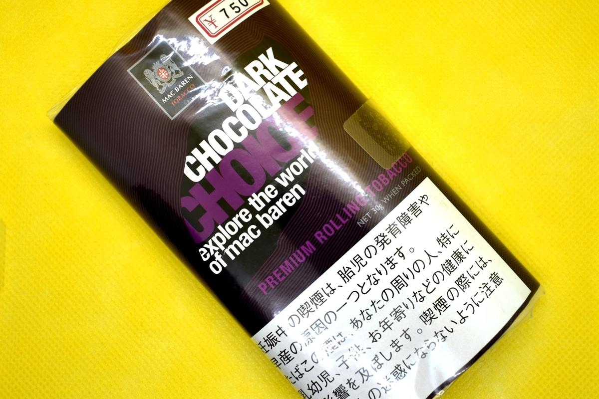 チョイス・ダークチョコレート(CHOICE DARK CHOCOLATE)