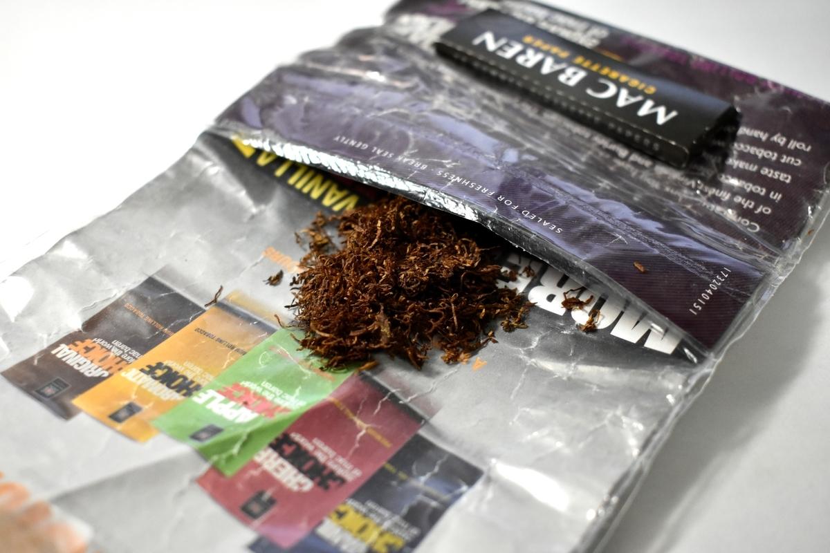 チョイス・ダークチョコレート(CHOICE DARK CHOCOLATE)のたばこ葉