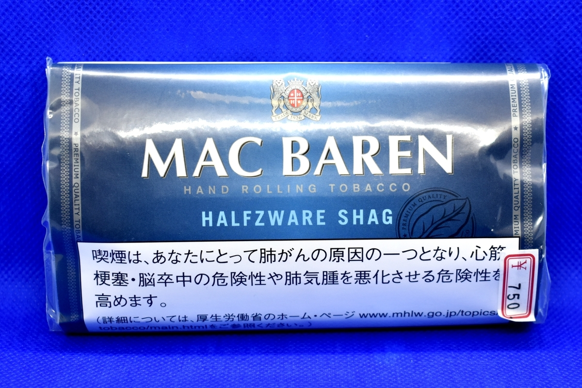 マックバーレン・ハーフスワレ・シャグ(MAC BAREN HALFZWARE SHAG)