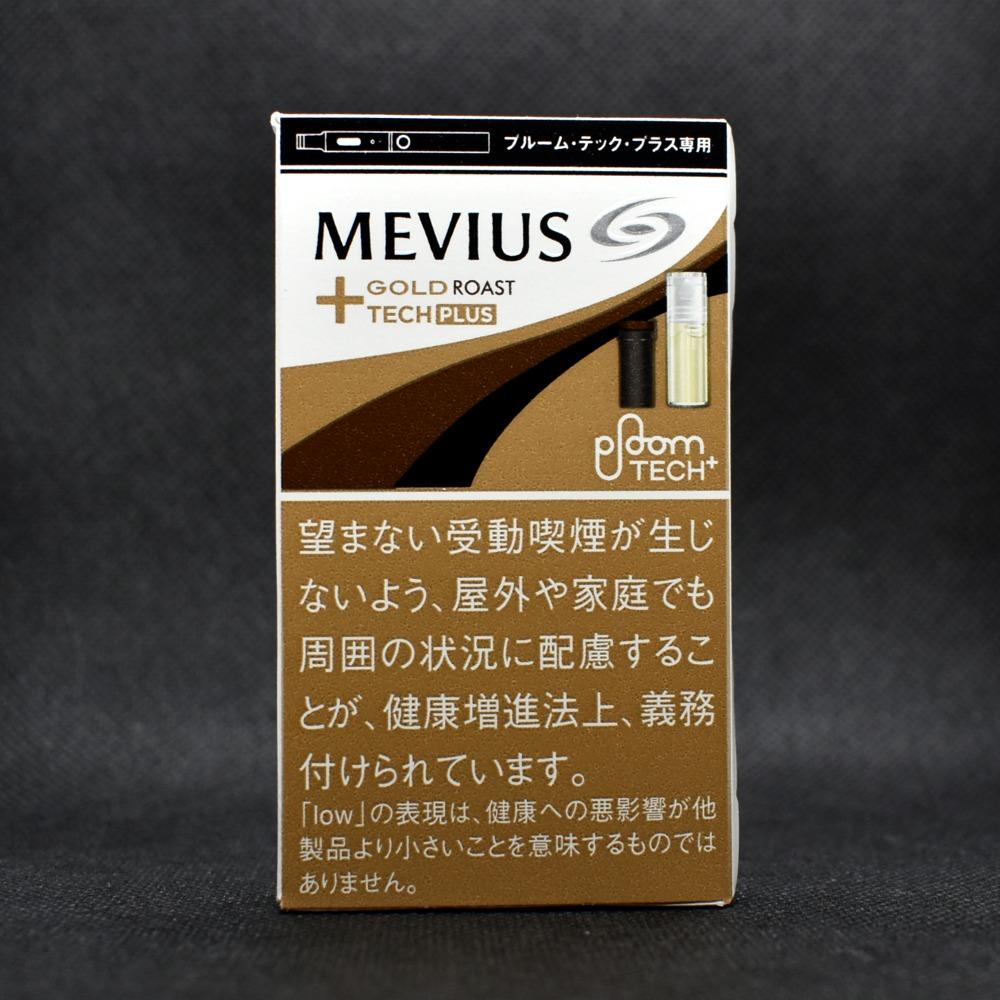 メビウス・ゴールド・ロースト・プルーム・テック・プラス専用