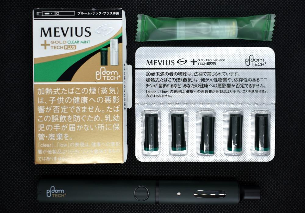 メビウス・ゴールド・クリア・ミント・プルーム・テック・プラス専用