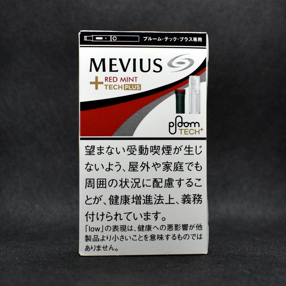 メビウス・レッド・ミント・プルーム・テック・プラス専用