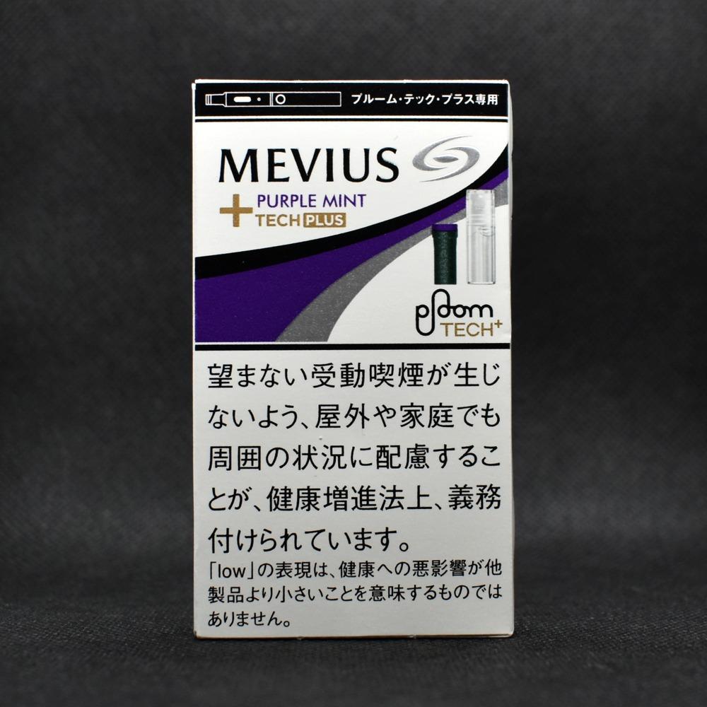 メビウス・パープル・ミント・プルーム・テック・プラス専用