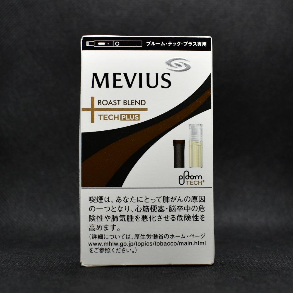メビウス・ロースト・ブレンド・プルームテックプラス専用