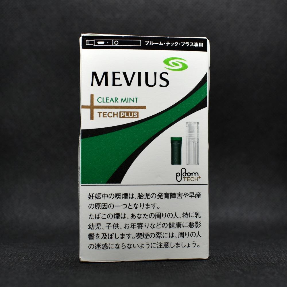 メビウス・クリア・ミント・プルームテックプラス専用