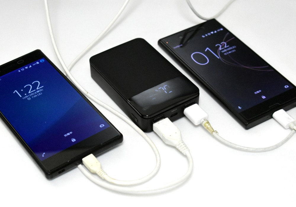 モバイルバッテリー2台同時充電