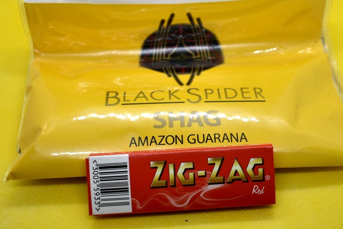 ブラックスパイダー・シャグ・アマゾンガラナ