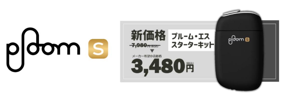 f:id:gundamoon:20191115015740j:plain