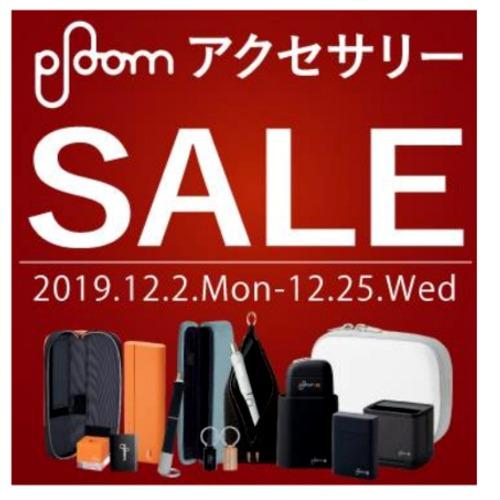f:id:gundamoon:20191202032918j:plain