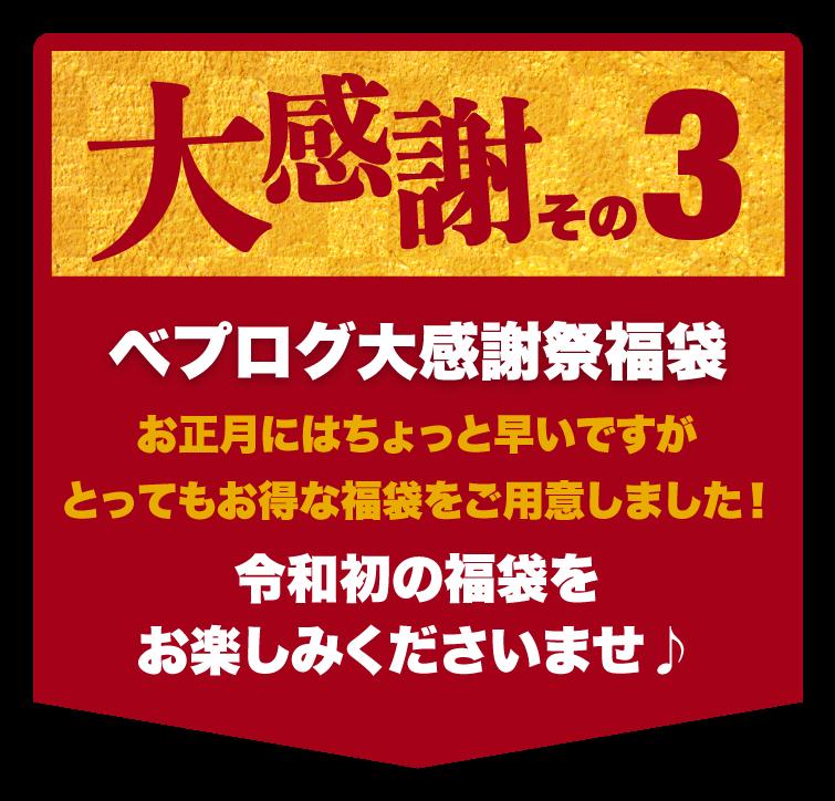 f:id:gundamoon:20191217003323p:plain