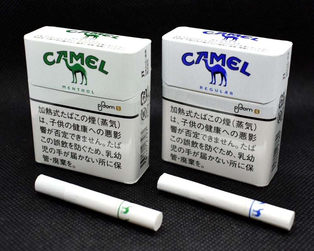 プルーム・エス専用タバコスティックキャメルレギュラーとキャメルメンソールの画像