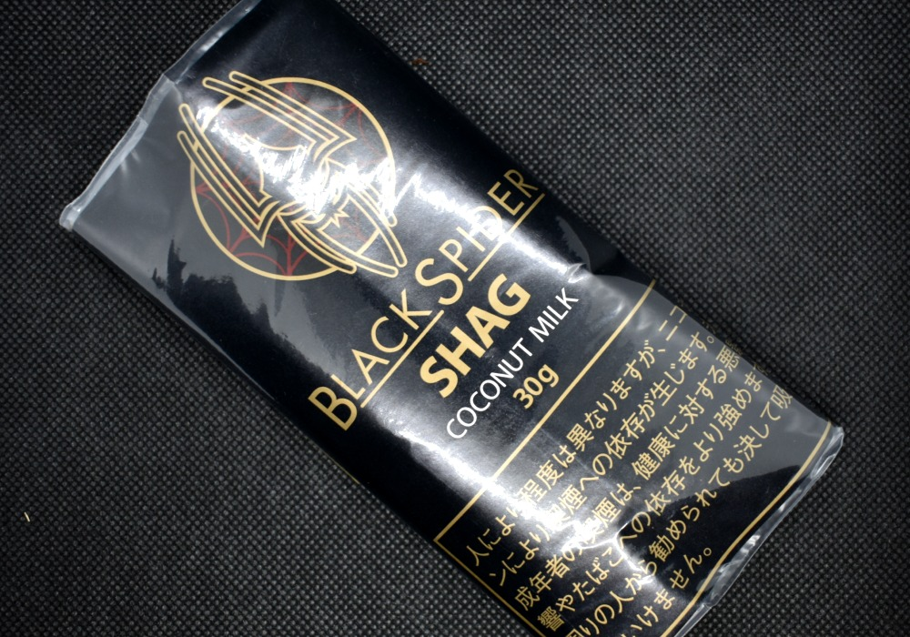 ブラックスパイダー・シャグ・ココナッツミルク