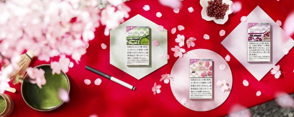 プルームテック 抹茶 あずき 桜